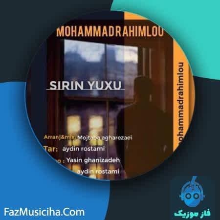 دانلود آهنگ ترکی محمد رحیملو شیرین یوخو Mohammad Rahimlou Sirin Yuxu