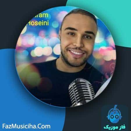 دانلود آهنگ ذبی حسینی با تو میرم Zabi Hoseini Ba To Miram