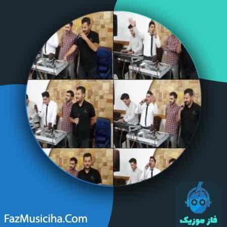 دانلود آهنگ کردی دانلود اجرای زنده و جدید علی شرفی مه لکیکم Ali Sharafi Me Lakikem