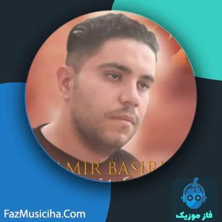 دانلود آهنگ امیر بصیری نزدیک به تو بودم Amir Basiri Nazdik Be To Boodam