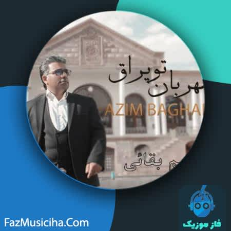 دانلود آهنگ ترکی عظیم بقائی مهربان توپراق Azim Baghaei Mehraban Topraq