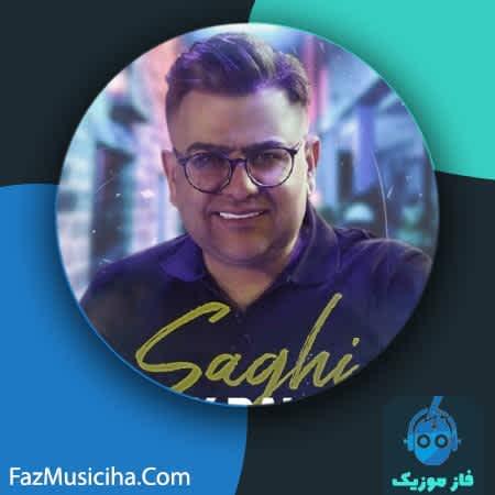 دانلود آهنگ کردی بابک رحمانی ساقی Babak Rahmani Saghi