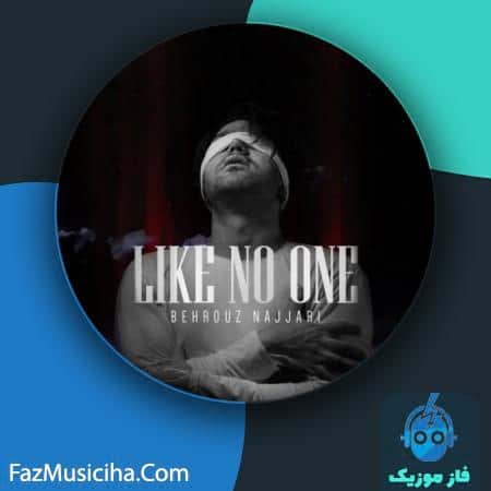 دانلود آهنگ بهروز نجاری شبیه هیچکس Behrouz Najjari Like No One