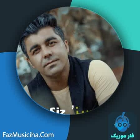 دانلود آهنگ ترکی حافظ ابراهیمی سنسیز Hafez Ebrahimi Sensiz