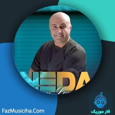 دانلود آهنگ کردی حسام لرنژاد ندا Hesam Lornezhad Neda