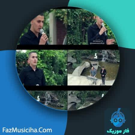 دانلود آهنگ کردی دانلود موزیک ویدئو جدید حسین آرام دل نازک Hossein Aram Del Nazok