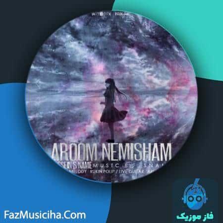 دانلود آهنگ حسین اسنیم آروم نمیشم Hossein Sname Aroom Nemisham
