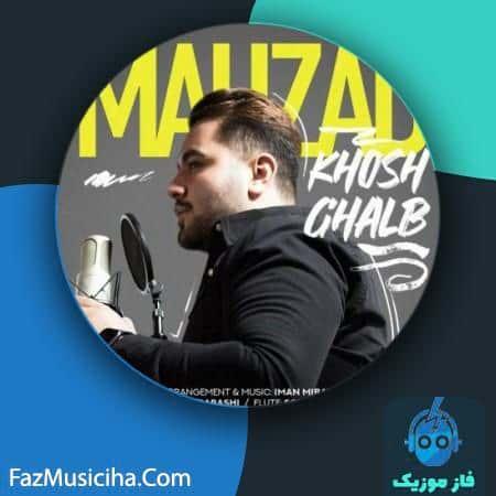 دانلود آهنگ مهزاد خوش قلب Mahzad Khosh Ghalb