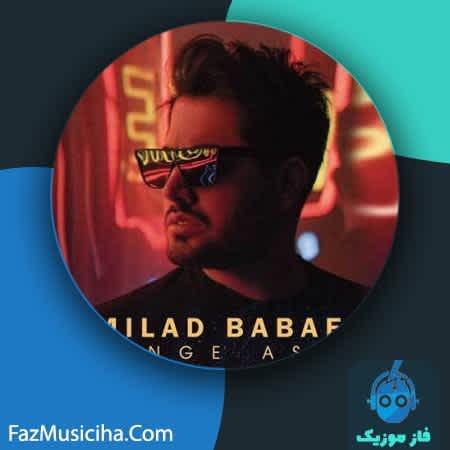 دانلود آهنگ میلاد بابایی جنگ اعصاب Milad Babaei Jange Asab