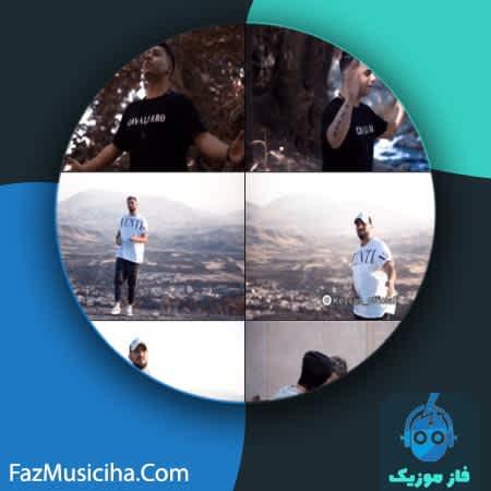 دانلود آهنگ کردی مجتبی احدی و کیوان عشق ابدی Keyvan & Mojtaba Ahadi Eshghe Abadi