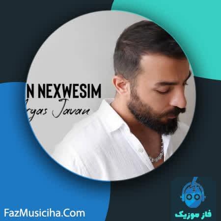 دانلود آهنگ کردی آریاس جوان من نه خوشم Aryas Javan Min Nexwesim