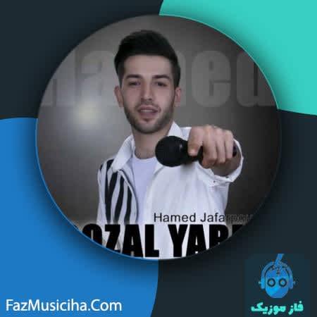دانلود آهنگ ترکی حامد جعفرپور گوزل یاریم Hamed Jafarpour Gozal Yarim