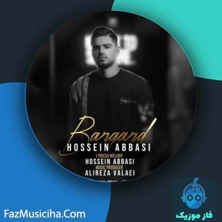 دانلود آهنگ حسین عباسی برگرد Hossein Abbasi Bargard