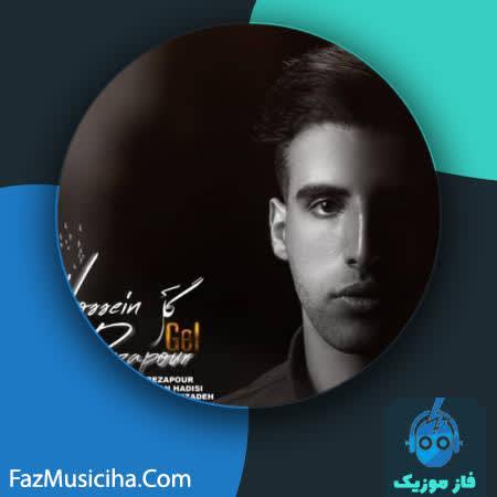 دانلود آهنگ ترکی حسین رضاپور گل Hossein Rezapour Gel