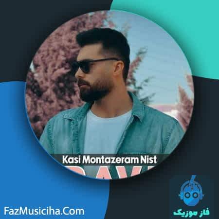 دانلود آهنگ راوی کسی منتظرم نیست Ravi Kasi Montazeram Nist