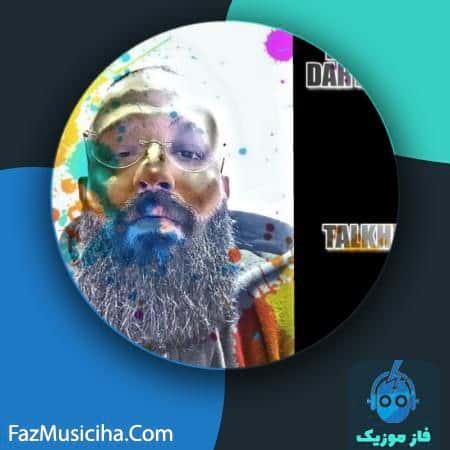 دانلود آهنگ احسان دریادل تلخی (ریمیکس علیار) Ehsan Daryadel Talkhi (Aliyar Remix)