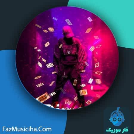 دانلود آهنگ کردی میلاد دیمان ارباب Milad Diman Arbab